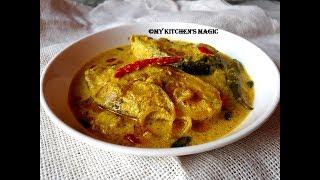 সুস্বাদু কাতলা মাছ ভাপা, যা একবার খেলে বার বার খেতে মন চাইবে|| Bengali Style Steamed Fish