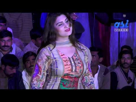 Shazadi Roshani new mujra 2018 thori pi lai ty ki hoya shafaullah Asi Videos
