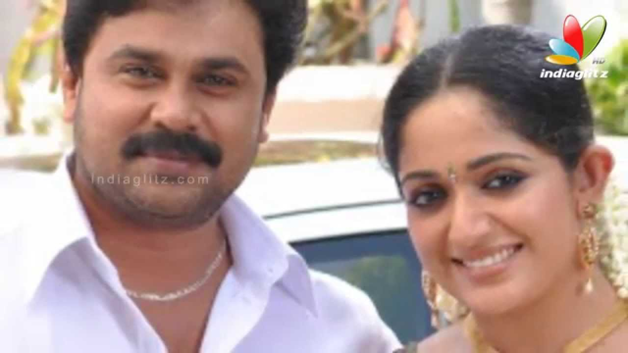 A Case Aganist Dileep And Kavya Madhavan Marriage Affair Tamil Hot News You