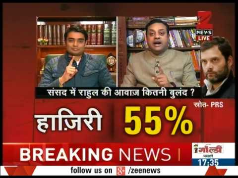 """Panel discussion over Rahul Gandhi's remarks on """"Acche Din"""" - Part II"""