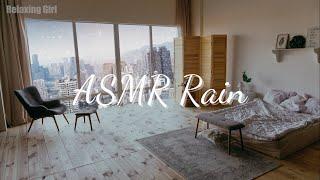 지붕에 빗소리 | ASMR 빗소리 | 헤드폰 착용 시 …