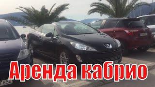 Аренда авто в Черногории. Peugeot 308CC, automat-benzin 2012