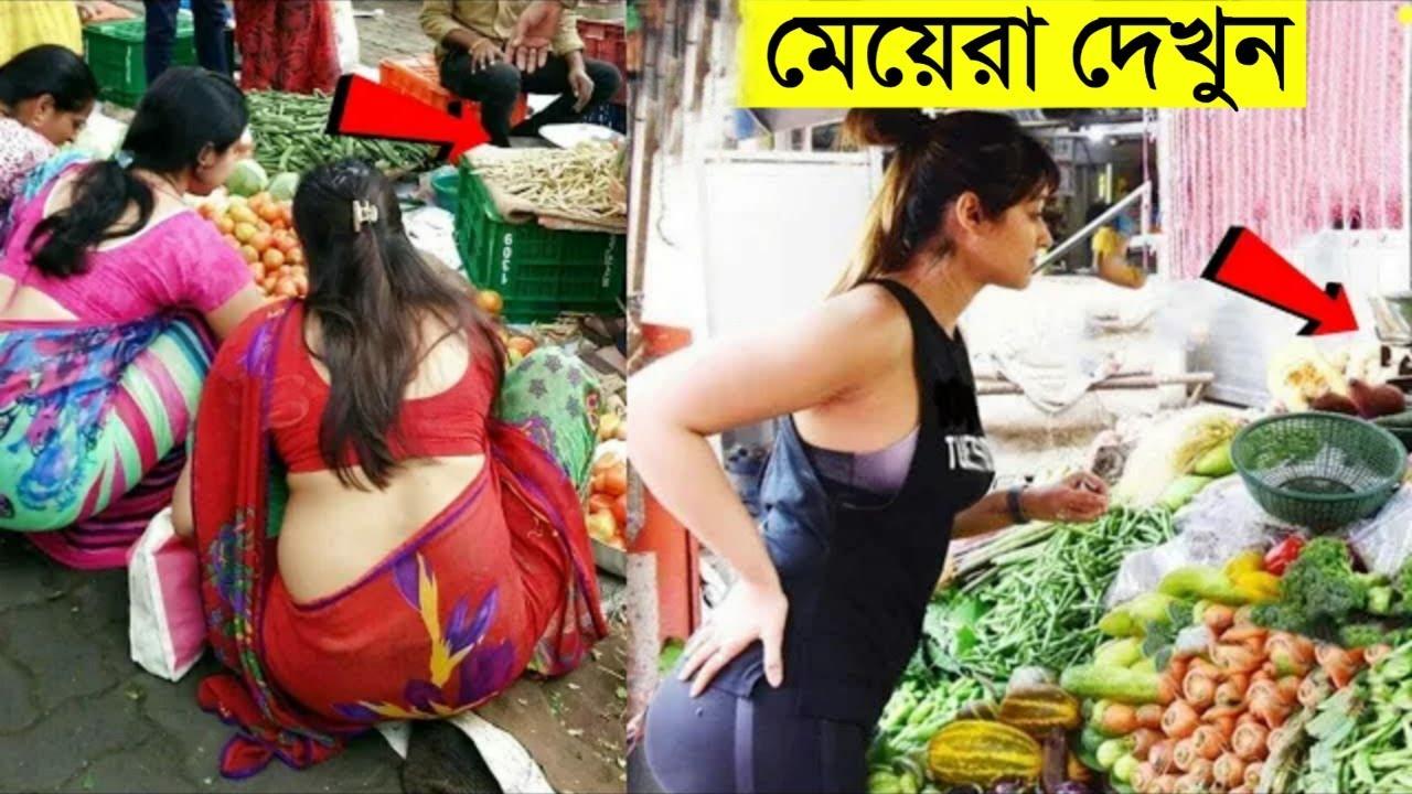 মেয়েরা অবশ্যই দেখুন কিভাবে আমাদের বোকা বানানো হচ্ছে | Vegetable Seller Fraud in Bangla