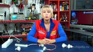 видео Светодиоды Пиранья: особенности и технические характеристики