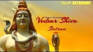 Vedasaara Shiva Stotram | Vedasaar Shivastava - Shankaracharya (Remedial Astrology)