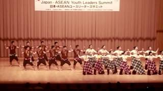 40th SSEAYP - Kaamulan Tribal Dance by the Philippine Contingent