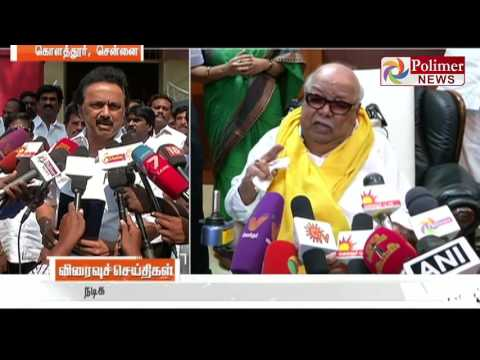 MK Stalin says Karunanidhi's health is not fit to attend Diamond Jubilee | Polimer News