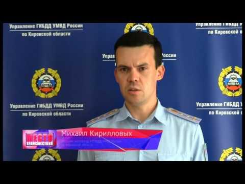 ДТП 6 погибших Юрьянский. Место происшествия 22.08.2016