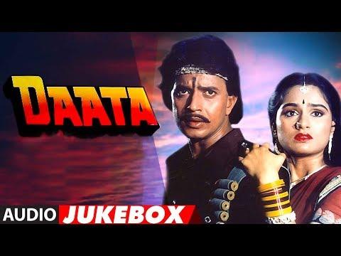 Hindi Movie | Daata | Full Album (Audio) Jukebox | Mithun Chakraborty, Padmini Kolhapure