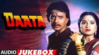 Hindi Movie | Daata | Full Album (Audio) Jukebox | Mithun Chakraborty, Padmini Kolhapure