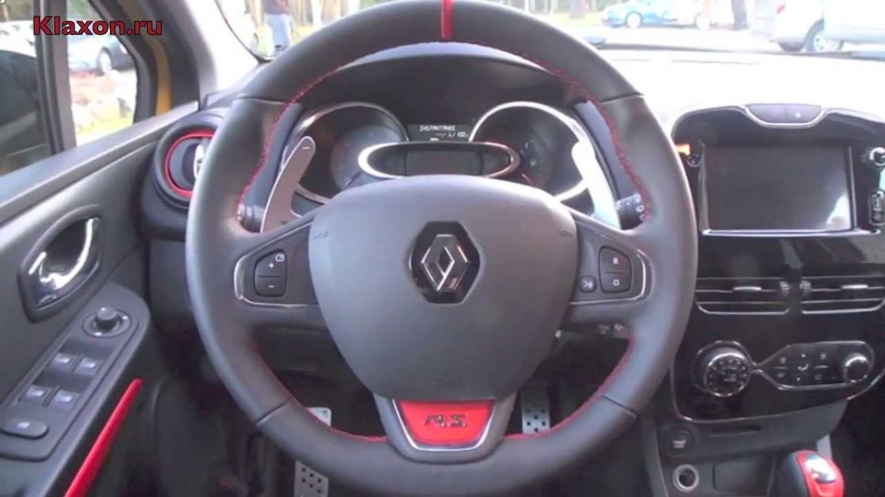 renault clio rs 200 edc klaxon ru youtube. Black Bedroom Furniture Sets. Home Design Ideas