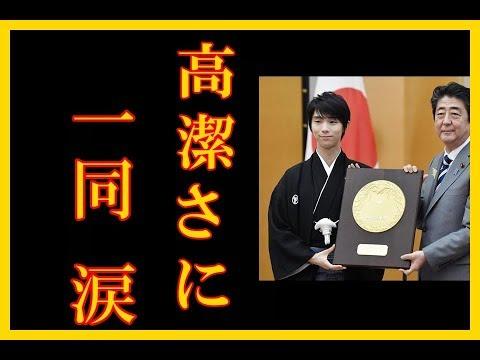 【国民栄誉賞】羽生結弦国民栄誉賞受賞式で語った感謝と成長への希望【0702】