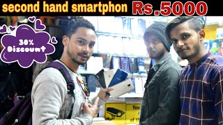 cheap and best smartphone Sudha complex (Ranchi)