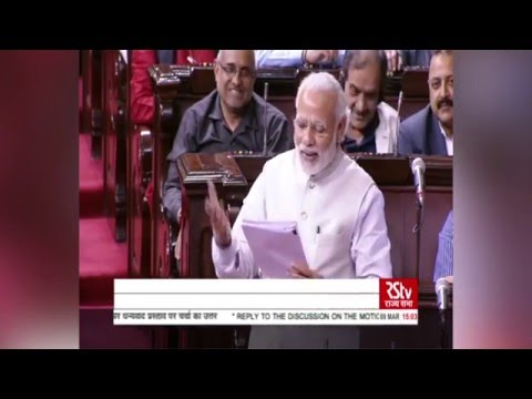 PM Modi Concludes Rajya Sabha Speech With Nida Fazli Poem
