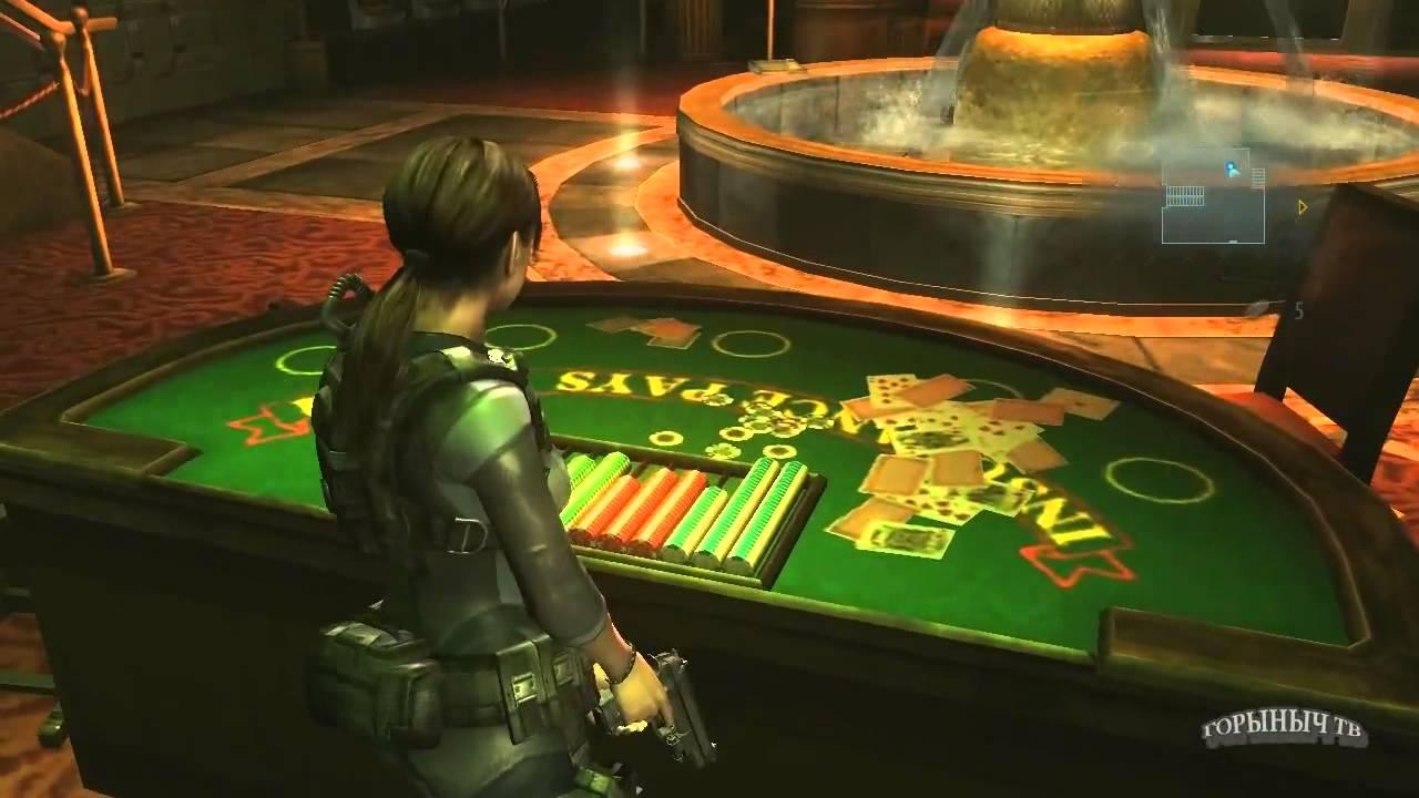 Resident evil revelations казино прохождение игровые автоматы самолёты