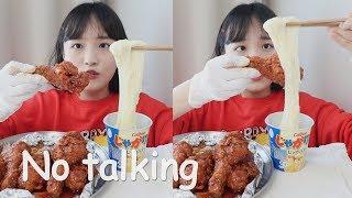 비비큐 시크릿 양념 닭다리 먹방 (feat. 치즈퐁듀)…