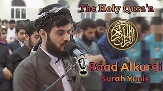 Beautiful Voice Recitation of Holy Quran | Sheikh Raad Alkurdi
