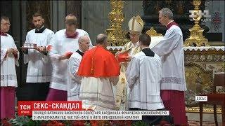 Секретаря впливового кардинала застали з наркотиками під час гей-оргії
