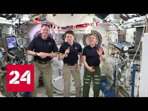 Американского астронавта подозревают в совершении преступления на МКС - Россия 24