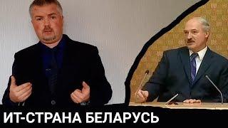 Об ИТ-бизнесе и Парке высоких технологий Беларусь для канала Nexta