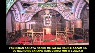 Sahara Do Sahara Mufti e Aazam | Sayyed Abdul Wasi Barkati