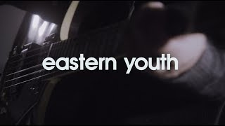 【eastern youth】「時計台の鐘」MV_Full_Ver.(TVアニメ『ゴールデンカムイ』第二期エンディングテーマ