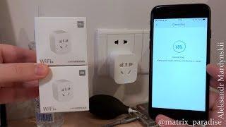 xiaomi Mi WiFi Smart Power Plug Mijia ZNCZ04CM умная вайфай розетка сяоми! Как обычно через ЖОПУ!
