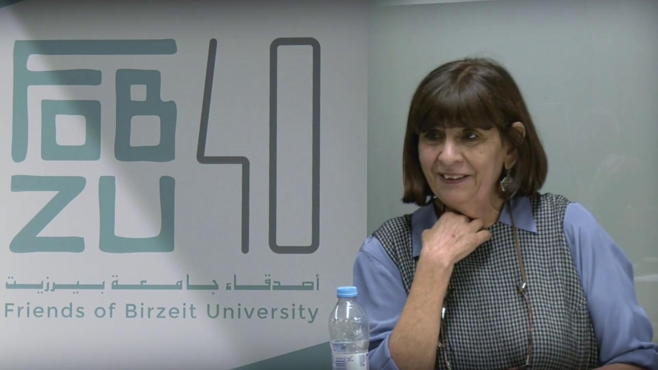 Professor Rita Giacaman on The Psychosocial Health of Palestinian ...