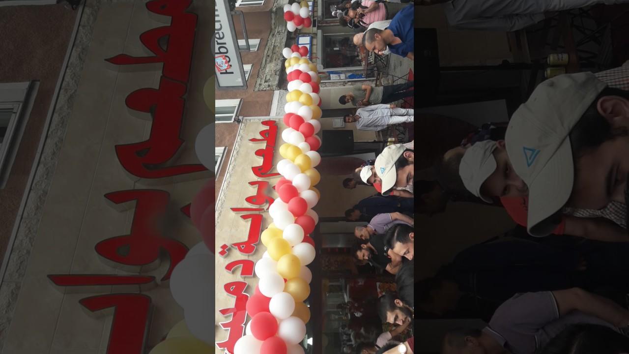 مطعم كلكامش عراقي في مدينة كاسل ألمانيا - YouTube