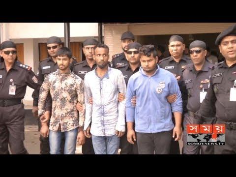 পাঠাও চালক হত্যার ঘটনায় আটক ৩ | Dhaka News | Somoy TV