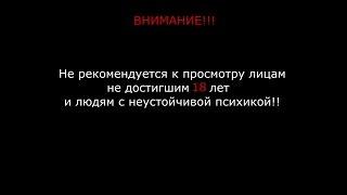 Гротеск (Фильм)