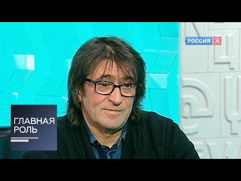 Главная роль. Юрий Башмет. Эфир от 24.01.2013
