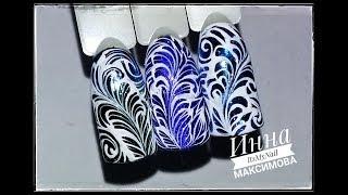 ❤  как отпечатать ФОЛЬГУ одним сплошным слоем ❤  ЗИМНИЙ дизайн ногтей ❤  Дизайн ногтей гель лаком ❤