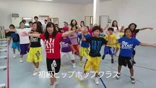 ミキダンススタジオの紹介☆ 綾瀬みき 動画 16