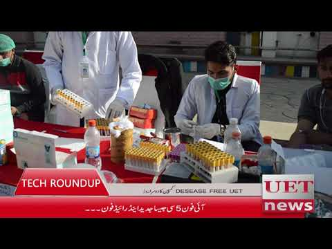 Disease free UET by Blood Donner Society