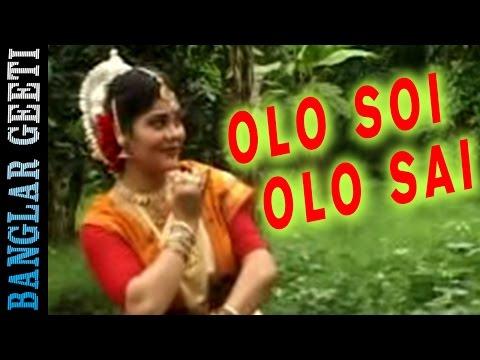 Bengali Folk Song | Olo Soi Olo Sai | Debashi Kumar Bose | Meera Audio | Rabindra Sangeet