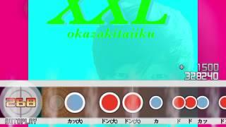 岡崎体育 - XXL