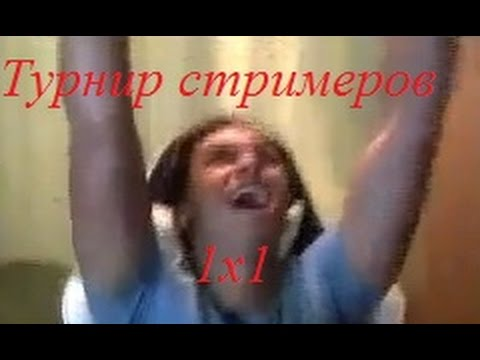 Кремень. Освобождение (2013, сериал, 1 сезон) — КиноПоиск