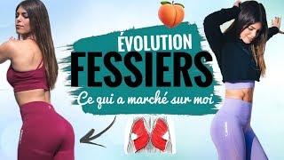 FESSIERS BOMBÉS : Astuces & évolution ! 🍑