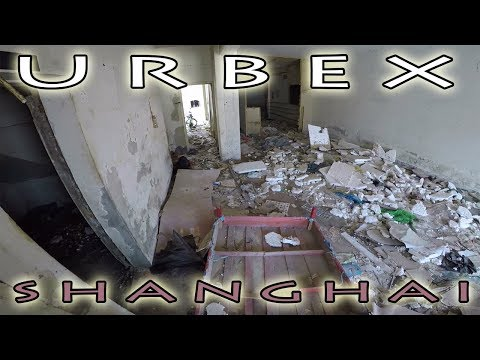 URBEX SHANGHAI: Abandoned Commercial / Residential Building in China 1/3