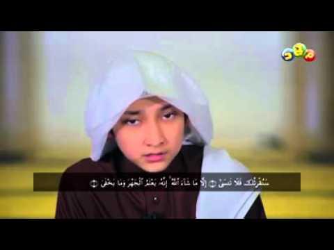 Murottal Al-Qur'an Surat Al-'A'la | Qori : Idris al Hasyimi