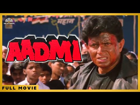 Aadmi आदमी (1993) || Mithun Chakraborty, Gauthami || Romantic Full Hindi Movie