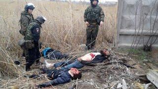 Астрахань. Антитеррористическая операция