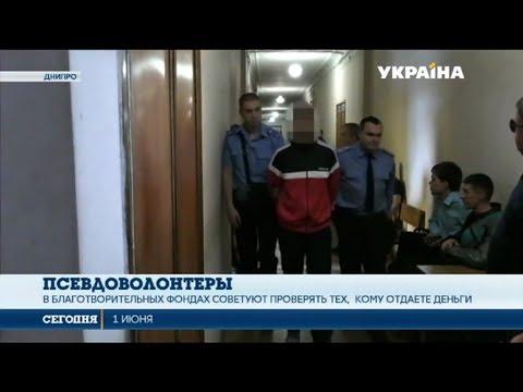 днепропетровские сайты знакомств