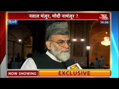 Exclusive: PM Modi must apologise from Indian Muslims: Jama Masjid Shahi Imam