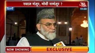 Exclusive: PM Modi must apologise from Indian Muslims: Jama Masjid Shahi Imam