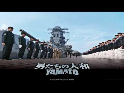 Otokotachi no Yamato - Special sea attack - OST