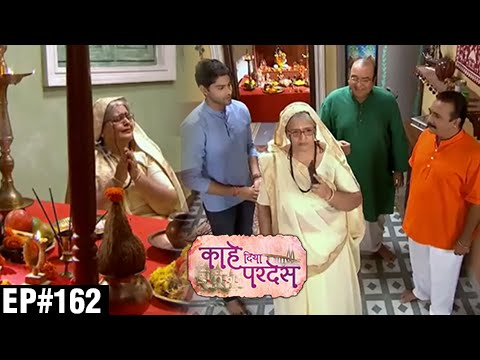 Kahe Diya Pardes | 26th September Episode Update 162 | Zee Marathi | Sayali Sanjeev, Rishi Saxena