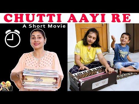 CHUTTI AAYI RE | SHORT MOVIE | Aayu And Pihu Show