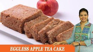 Eggless Apple Tea Cake - Mrs Vahchef